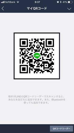 Show?1529367635
