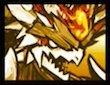聖龍皇帝メギドラの画像
