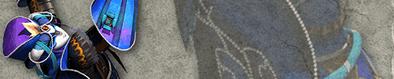 狩猟笛の画像