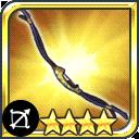 京護の弓の画像