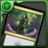 ヴラスカのカードの画像