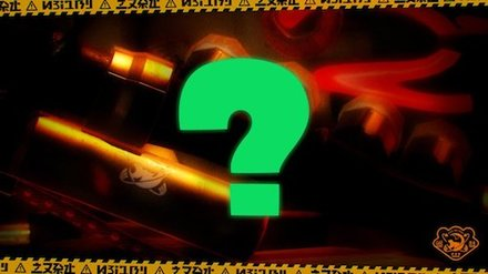 クマサン印シリーズの武器の画像