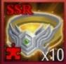 四聖獣の帯の欠片×10