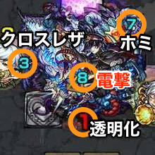 禁忌10 ボス攻撃.png