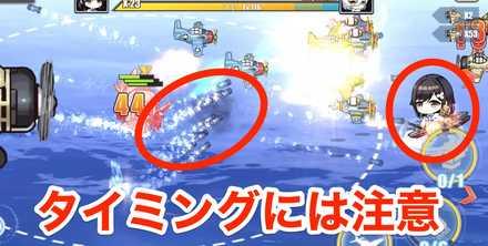 重桜攻撃機を使おう.jpg
