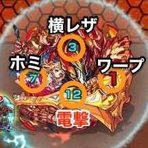 禁忌11 ボス攻撃.jpg