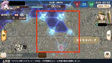 戦場の画面
