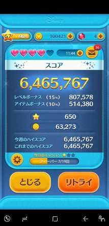 Show?1530361623
