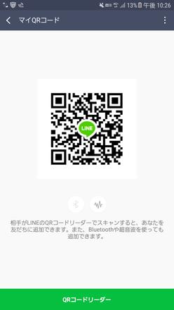 Show?1530538237