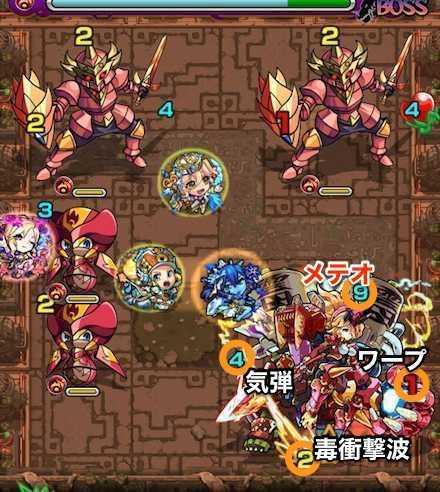 獄炎の神殿・修羅場2 ボス2