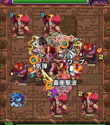 獄炎の神殿・修羅場2 ボス3