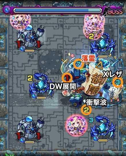 秘泉の神殿・時の間2 ボス1攻略