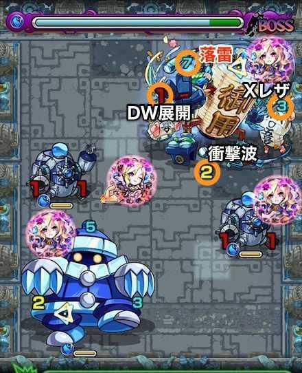秘泉の神殿・時の間2 ボス2攻略