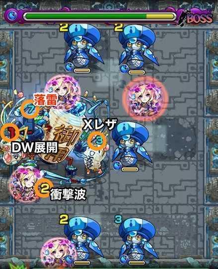 秘泉の神殿・時の間2 ボス3攻略