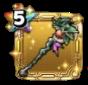 ドラゴンの杖★