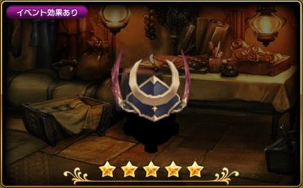 牽牛星/織女星の月鉢金のレディース画像