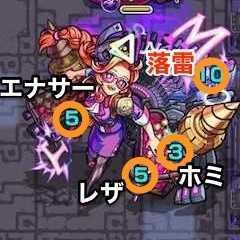 常闇の神殿 修羅場2ボス攻撃