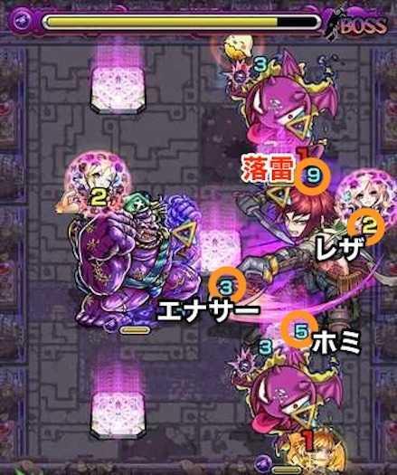常闇の神殿【時の間・弐】のボス4