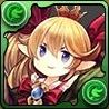 大妖精ルチルの評価