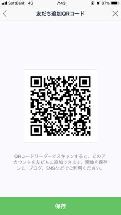 Show?1530830987