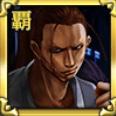 暗黒街の亜久津 銀の画像