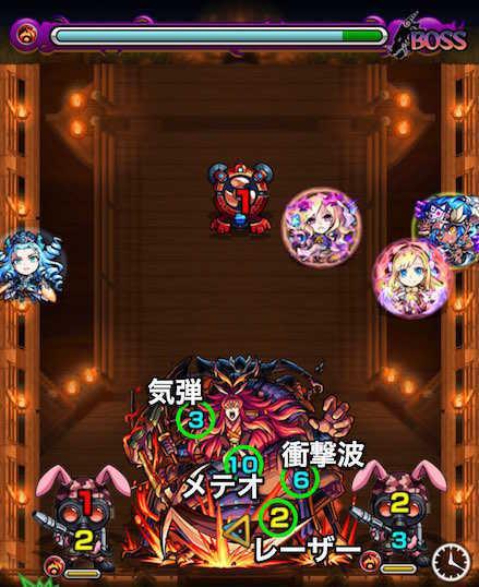 湖月姫のボス1攻略