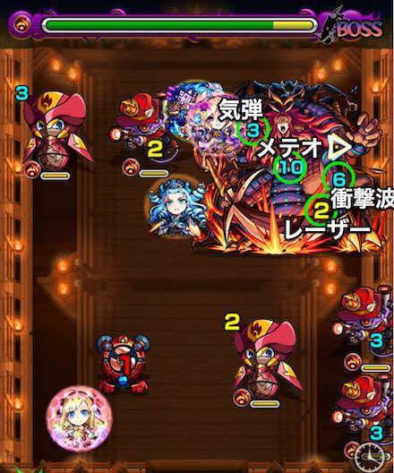 湖月姫のボス2攻略