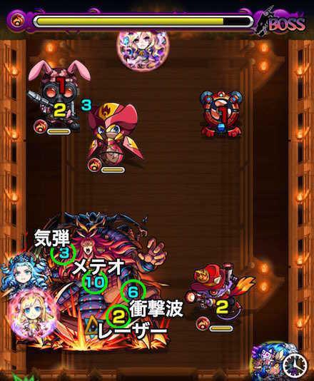 湖月姫のボス3攻略