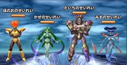 水の精霊(水の試練)のボスの登場時の画像
