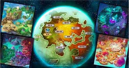 そらミス 世界地図