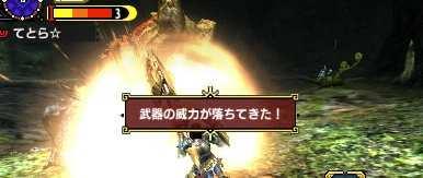 竜撃砲でモンスターを撃っている画像