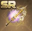 [ウェヌスの超電磁螺貫槍の画像