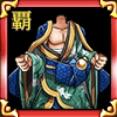翠水滸の神聖衣の画像