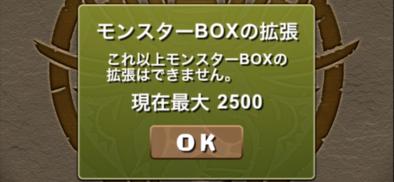 ボックス拡張の画像