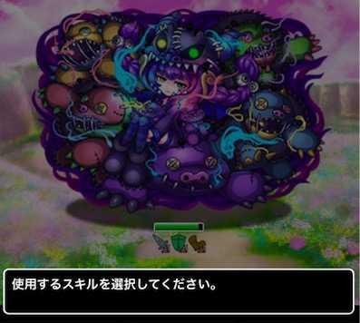 ドラエグの戦闘画面