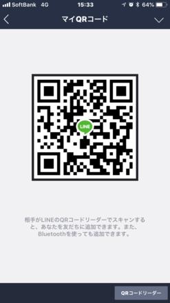 Show?1531584154