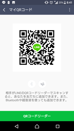 Show?1531698376