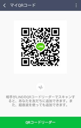 Show?1531747837