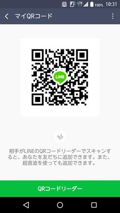 Show?1531790994