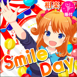 SmileDay