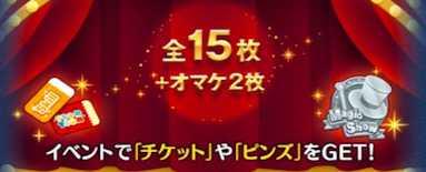 イベントの画像