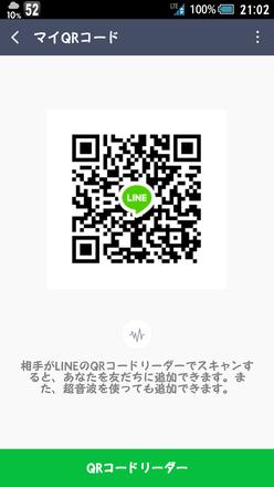 Show?1531830422