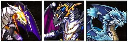 ミシカルドラゴンの画像