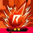 ライジングソウル2【赤】画像