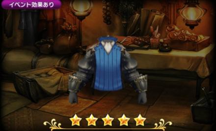 オルベリク/プリムロゼの上衣(重)のメンズ画像