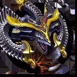 [黒雷竜]ジルニトラの画像