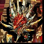 [豪食の飛竜]フォイムントの画像