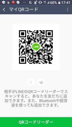 Show?1532057091