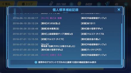 Show?1532058554