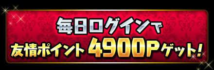 friend_pt_4900.jpg